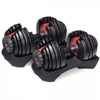 52 Pound Adjustable Quick Change Dumbbell