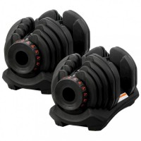 90 Pound Adjustable Quick Change Dumbbell