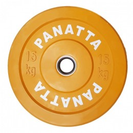 Coloured Rubber Bumper Olympic Weight Plates